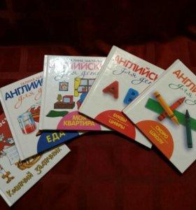 1шт. Новые детские книжечки для изучения англ. яз