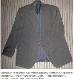 Коллекция пиджаков на крупного мужчину