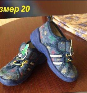 Ботиночки Котофей
