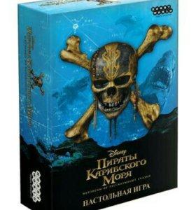 """Настольная игра """"Пираты Карибского Моря"""""""
