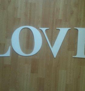Буквы из фанеры для свадебной фотосессии