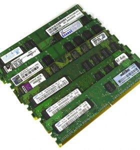 Память оперативная DDR II, 7 шт