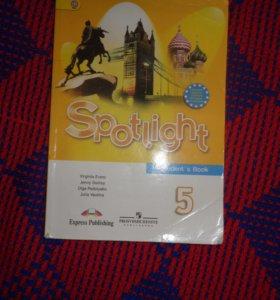 Учебник по Англискому языку за 5 класс