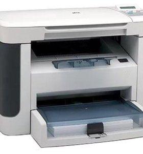 Мфу HP LaserJet M1120