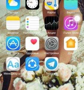 Iphone 7 Replika