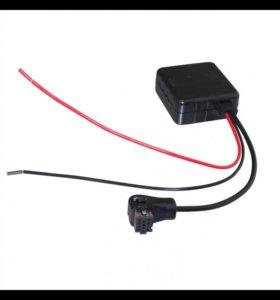 Pioneer IP-BUS Bluetooth