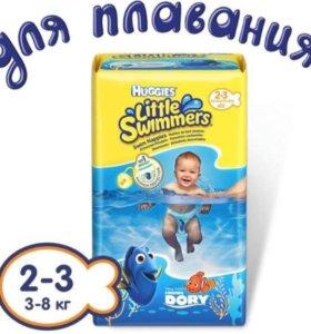Подгузники для плавания HUGGIES