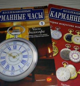 """1-й выпуск журнала """"Коллекционные карманные часы""""."""