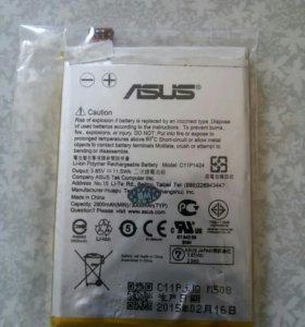 Аккумулятор на Asus zenfone 2