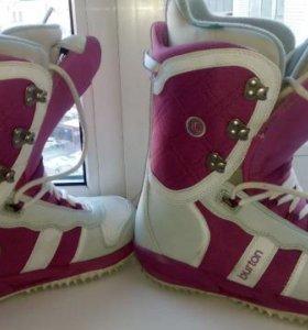 Сноубордические женские ботинки BERTON