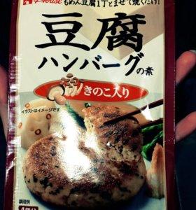 Набор для приготовления котлет из тофу