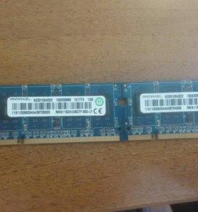 DDR2 2Gb оперативка для ноутбука