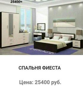 Спальня фиеста без матраса