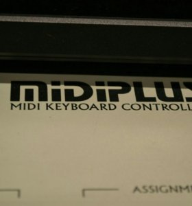 Миди клавиатура (49 клавиш)