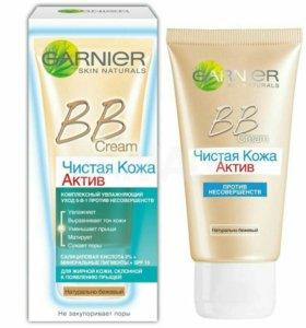 Garnier BBcrem чистая кожа актив
