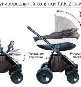 Детская коляска Tutis Zippy 2 в 1