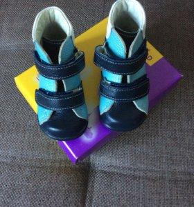 Ботинки детские (Скороход)