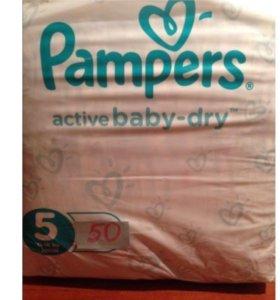 Продаю подгузники Pampers