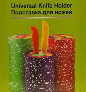 Подставка для ножей новая