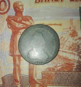 Полуполтинник монета