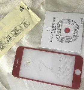 Защитное стекло 4D. 6,6s,7 айфоны. Два штуки.
