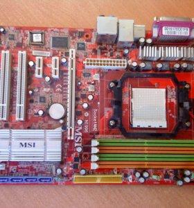 msi k9n neo-f socket am2 ms-7260 ver 1.0