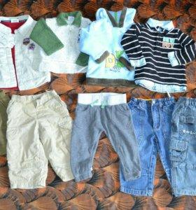 Детская одежда на мальчика вся за 500