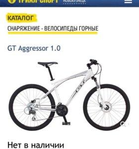 GT Aggressor 1.0