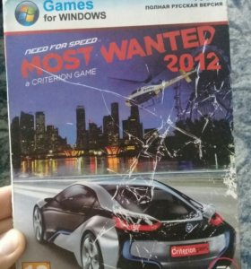 Диск Most Wanted 2012
