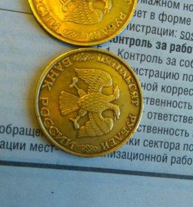 Монеты - 50 руб.1993 г.,ММД,ЛМД, немагнит.