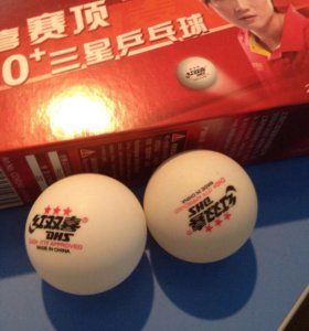 Шарики для настольного тенниса, 10 шт. в упаковке