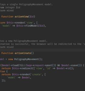 WEB-разработка (разработка сайтов)