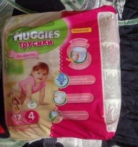 Подгузники Huggies трусики 4 размер