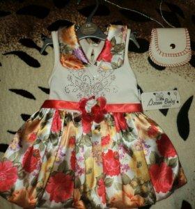 новое платье 1-1,5г