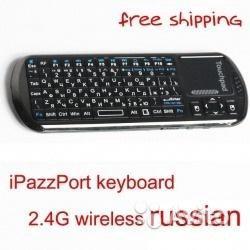 Пульт Беспроводная мышка и клавиатура для телевизора и компьютера. iPazzPort  Handheld Wireless