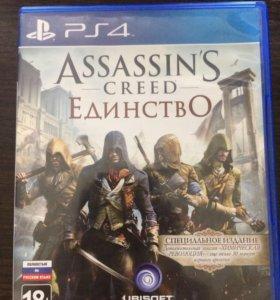 Assassins Creed Единство игра для ps4