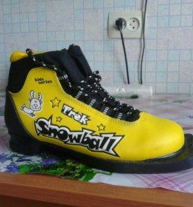 """Лыжные ботинки """"Трек"""""""