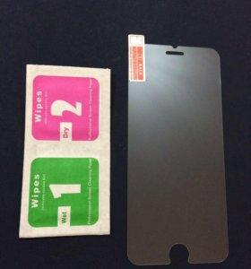 Стекло на iPhone 5,5s,5c,6,6s