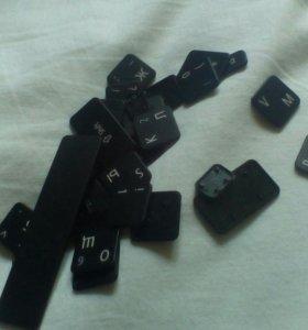 Пластиковые вставки для клавиатуры ноутбука