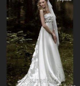 """Элегантное свадебное платье """"Всплеск"""""""