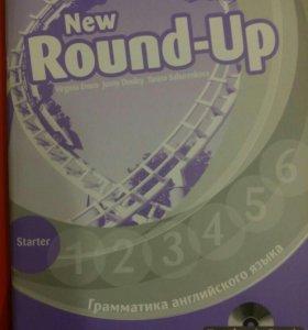 Round-Up грамматика английского языка