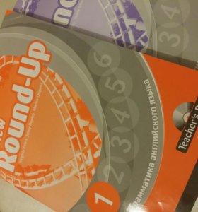 учебники английского языка Round-Up 1