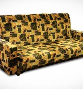 Новый складной диван