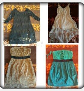 Одежда 46-48