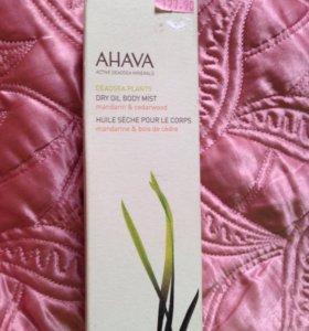 Сухое масло для тела AHAVA