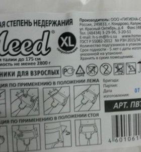 Памперсы для взрослых XL