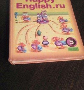 Учебник английсского 5 класс