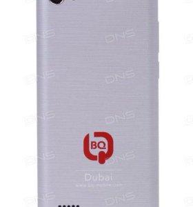 dubai bqs-4503