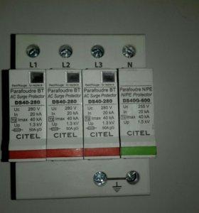 УЗИП тип 2 DS44-280/G (грозозащита)