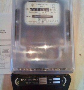 Счетчики электрические трехфазные индукционные
